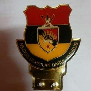 Negeri Sembilan Car Logo