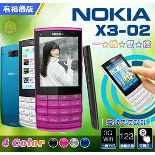 Nokia觸控 按鍵手機(白色)