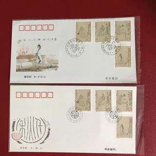 China stamp 1994-9 2 FDC
