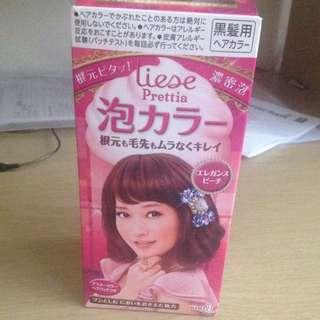 Liese DIY hair dye kit brand new