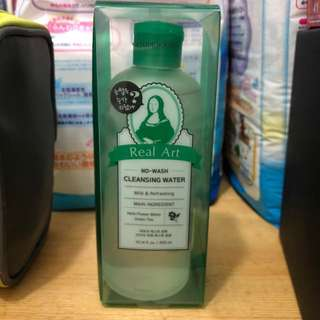 Real Arts : No-Wash Cleansing Water