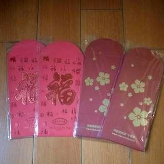 北京同仁堂   海通國際 利是封  30個 10元