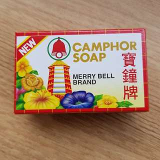 Stop the itch! Merry Bell camphor soap
