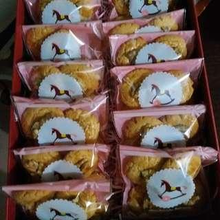 合桃酥禮盒