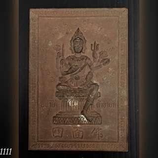 Phra Phrom 四面佛 (18)
