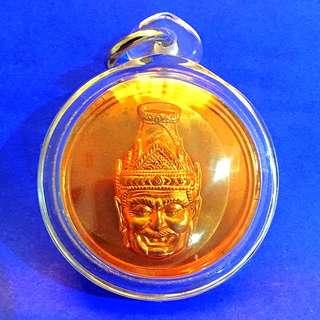 Phra Lersi & Drum Amulet By Lp Sompong