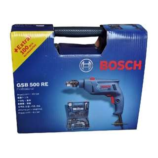 PROMOTION - Bosch Drill Tool Set (6 Months manufacturer warranty)