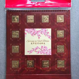 24K Gold Plated Chinese Zodiac Stamps
