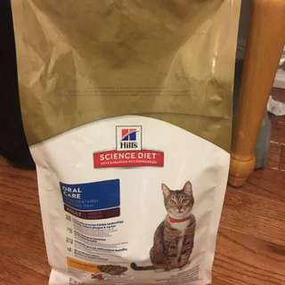 Science diet oral care 3/4 of a bag. My cat won't eat it