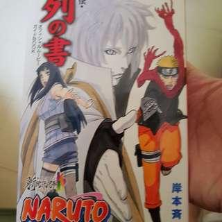 Naruto movie comic strap