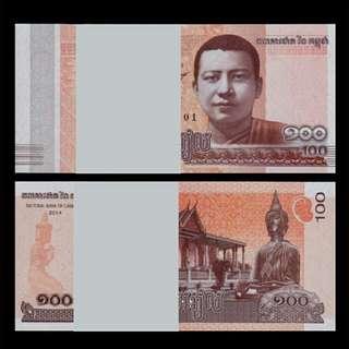 柬埔寨 一刀100連號