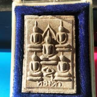 LP Thongdum 5 Buddhas