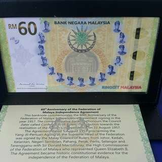 New RM60 merdeka 60 years