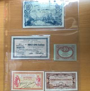 Antique banknotes (1915-1922)
