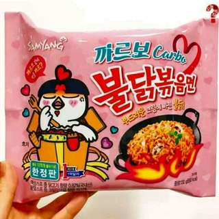 MIE SAMYANG LIMITED EDITION CARBO FIRE NOODLE PINK LOGO HALAL FREE ONGKIR 1 DUS