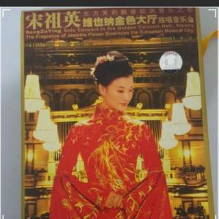 Song zu ying solo concert in the golden concert hall