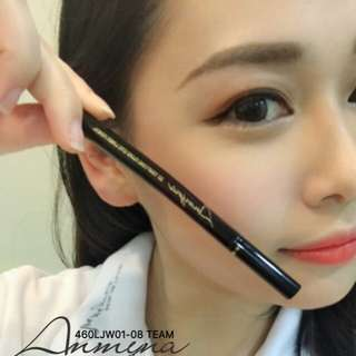 Anmyna Eyeliner