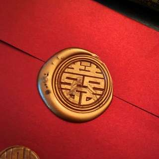 Wax seal - sticker