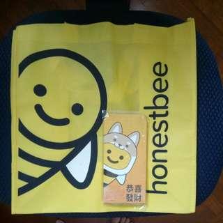 2018 Honestbee Ang Pow (10 pcs)
