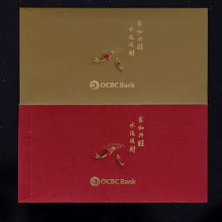 OCBC Premier Banking Red Packet