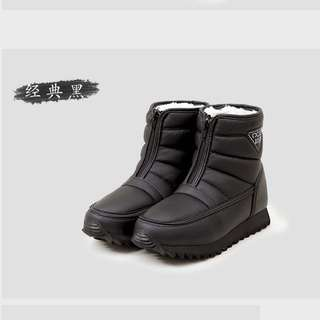 Winter waterproof boots Brand New!!