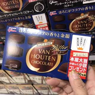 🚚 日本glico牛奶巧克力