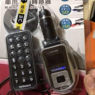 🚚 車用音響轉換器