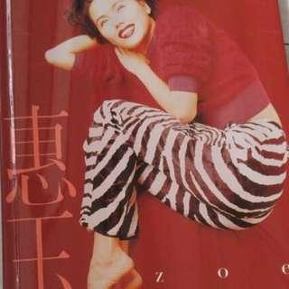 Zoe tay photobook