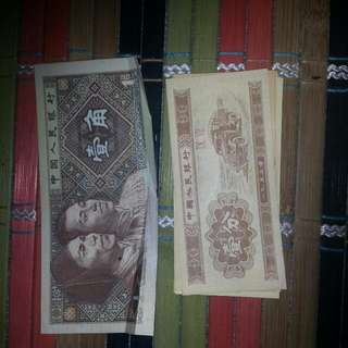 China money Note Currency 1953