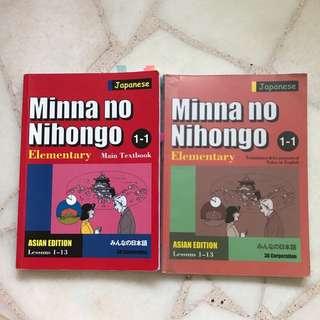 Minna no Nihongo 1-1