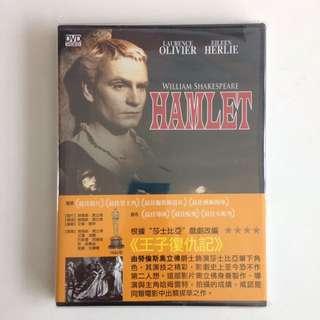 Hamlet movie DVD