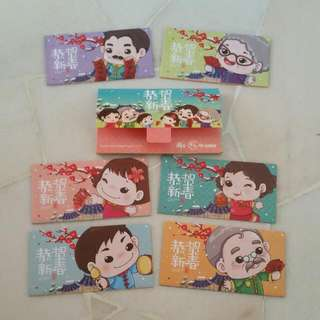 Red Packets / Ang Pao