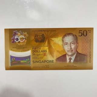S$50 Singapore Brunei Commemorative Note