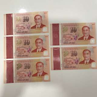 SG10 Commemorative Notes 1 set