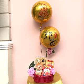 Customised balloon for CNY