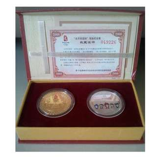 Beijing 2008 Olympics Collectibles