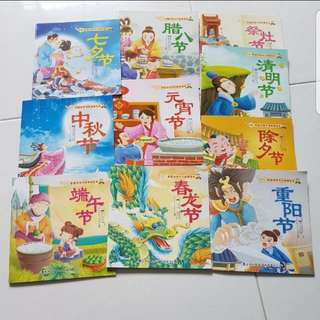 Chinese story books on Festivals with pinyin