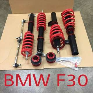 Bestec adjustable-BMW F30 3series