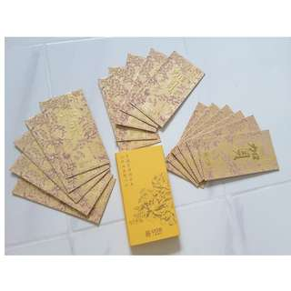 Gold fabric classy angpow / red packet