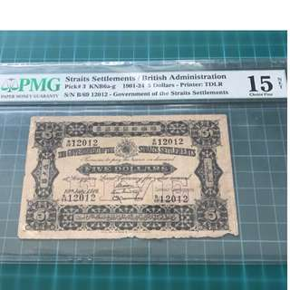 1916 Government Of Straits Settlements $5 Banknote PMG 15 Choice Fine