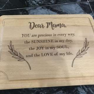 Laser Engraved Chopping Board
