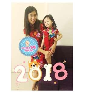 Chinese new year parent child dress CNY 2018