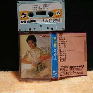 林淑容专辑: 人生一条路, 台版飞羚卡带