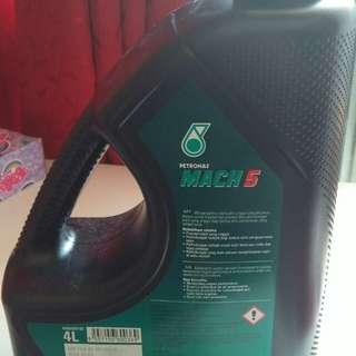 Petronas engine oil