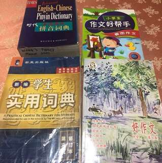 Chinese composition guidebook & Dictionary