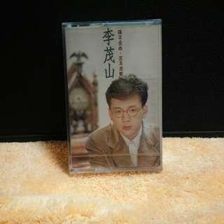 李茂山:陈年金曲百年老歌, 台版卡带