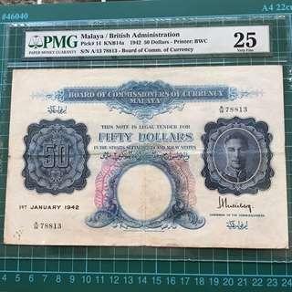 1942 KGVI $50 Banknote PMG 25 VF