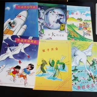 6 Chinese story books by Pan Asia Publishing