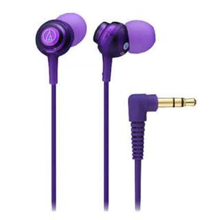 Audio Technica Purple Earphones
