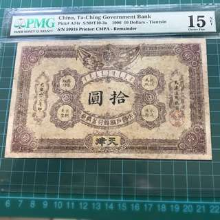 1906 Ta-Ching Government 10 Dollars Banknote PMG 15 Fine